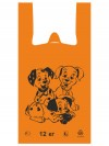 Далматинцы оранжевый