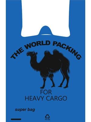 Карго верблюд синий