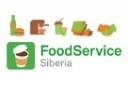 Новопак на выставке FoodService Siberia 2017