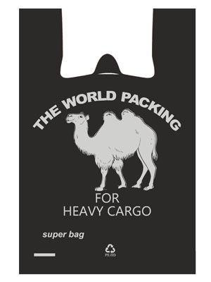 Карго верблюд черный